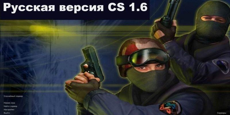 1532108208 russian version