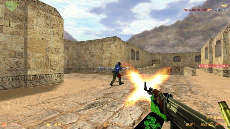 Counter-Strike 1.6 Razer Edition