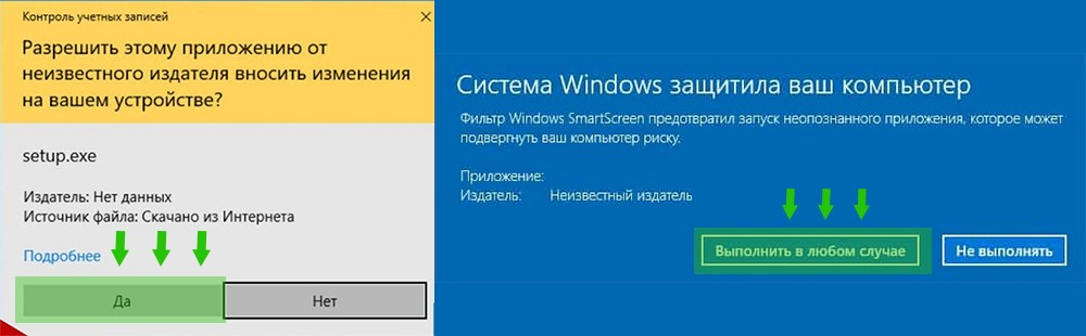 Windows Smart Screen