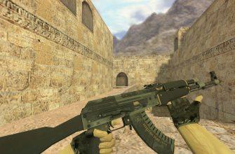 Модель «АК 47 Элитное снаряжение» для Cs 1.6
